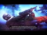 Battlefield 5 — официальный трейлер «Команда»