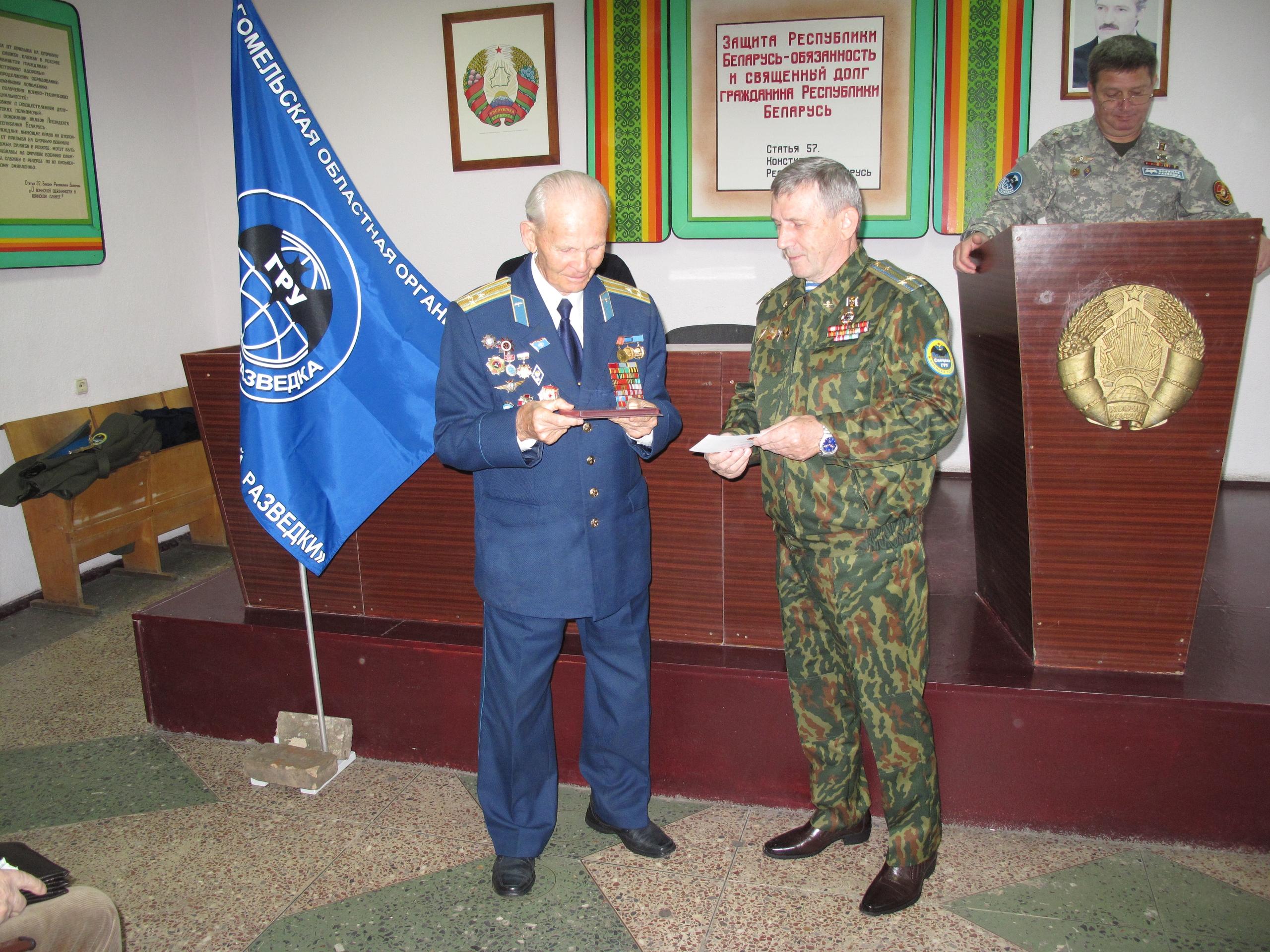 Вручение юбилейной медали 100 лет Военной разведке Пимонову Алексею Ивановичу