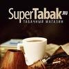 SuperTabak, сигары, табак и курительные трубки