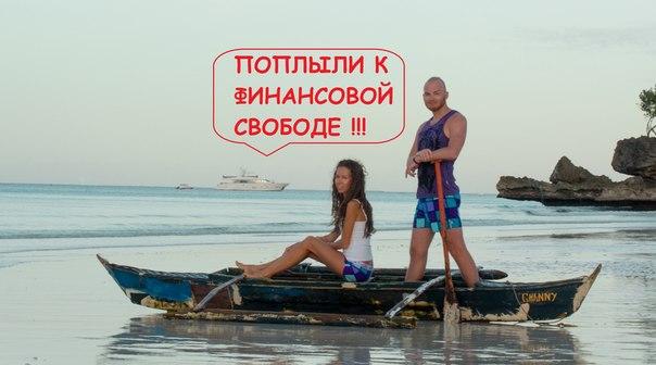 Форекс хабаровск