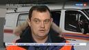 Новости на Россия 24 • Лучший спасатель России живет на Дальнем Востоке