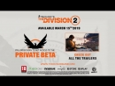 The Division 2 Gamescom 2018 City Scenes Footage englisch