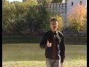 Николай Гоголь , документальный фильм. Авторский проект Максима Кузин при участии Олега Павлова Философский камень . 2008 год.