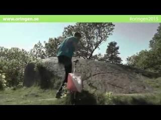 25 секунд местности - O-Ringen Borås 2015