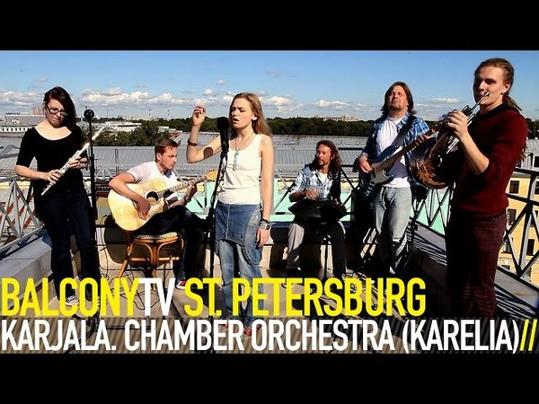 KARJALA. CHAMBER ORCHESTRA (KARELIA) - HOT SUN (BalconyTV)