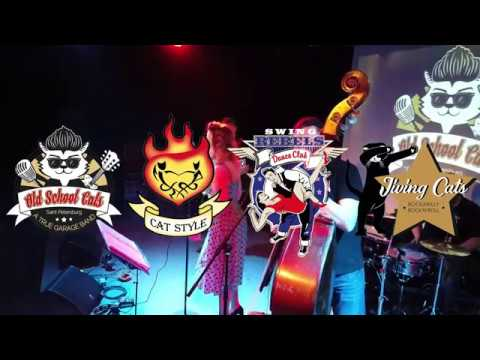 Black Or White — Old School Cats (Michael Jackson live rockabilly cover)