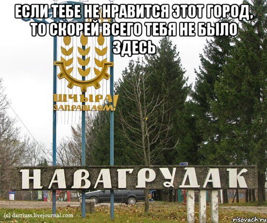 http://cs619530.vk.me/v619530478/bab/S8-y98k0Fy4.jpg
