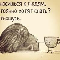 Нургуль Канатова