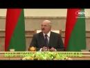 А. Лукашенко о нефти, бензине в приказе на заседании кабинета министров Белорусии