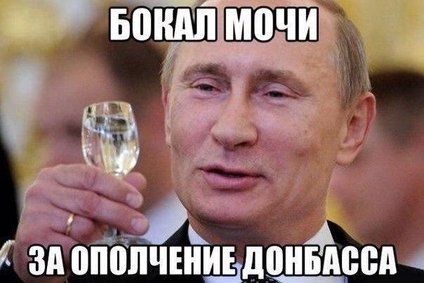 Боевики требуют обменять заложников-украинцев на серийных убийц, - Ирина Геращенко - Цензор.НЕТ 7311