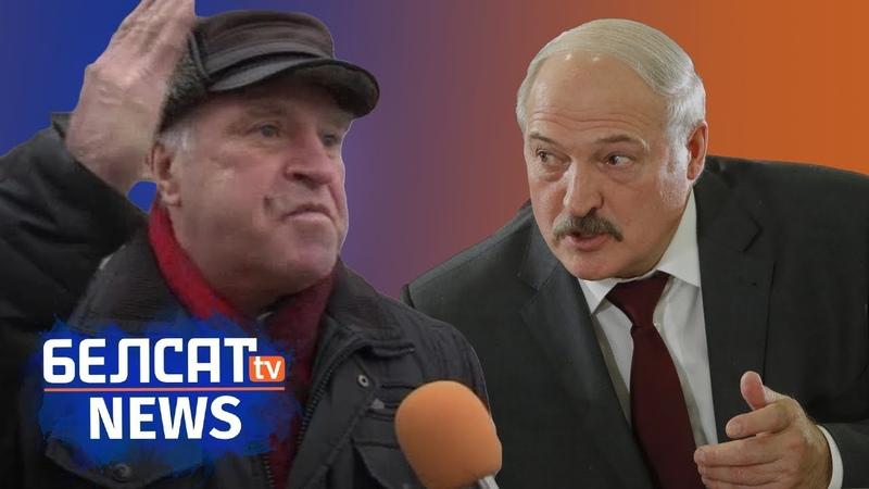 Помнік Лукашэнку На могілках! Апытанне | Памятник Лукашенко На кладбище! Опрос