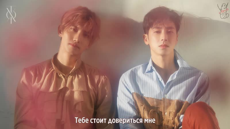 TVXQ (DBSK) - Jelly Love (рус саб)
