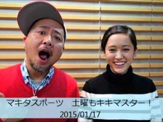 Maeda Atsuko - 20150117 Makita Sports Kiki Master