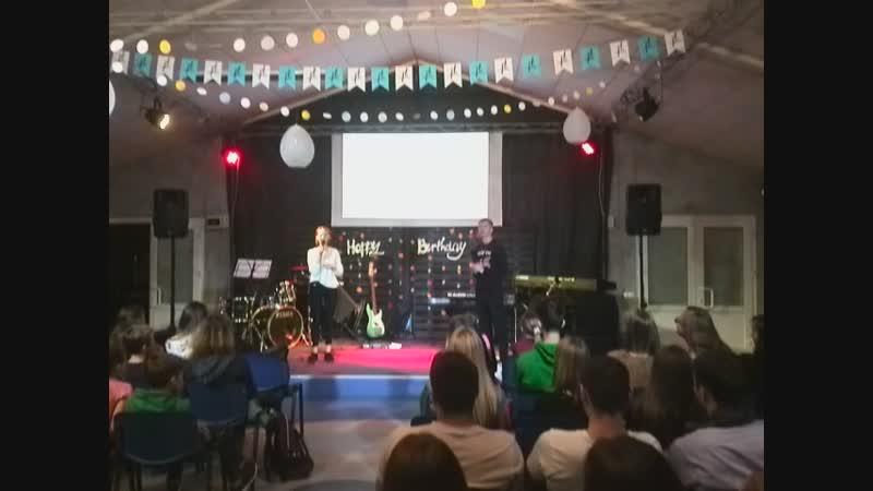 Церковь Новая жизнь - Молодёжному служению 7 лет! (20. 10. 2018 в 18 : 00) часть 1, - Huawei Ascend Mate