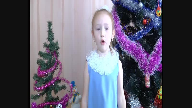 На конкурс Новогодняя звезда Участница №75 Язиля Садриева