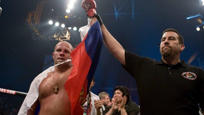 Мнение лучших бойцов планеты о Федоре Емельяненко