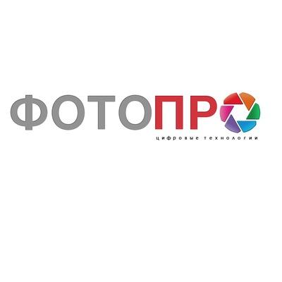 Фотопро Фотопро, 3 мая 1995, Нижневартовск, id204183559
