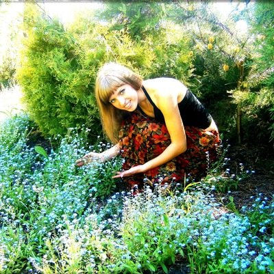 Юлия Гайдыш, 16 августа 1991, Киев, id31849370