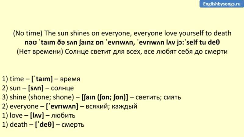 Imagine Dragons - Im so sorry - текст, перевод, транскрипция - YouTube