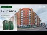 7 шт. насосных станций DAB E.SYBOX в жилом доме!