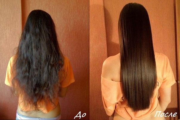 Утяжелить волосы
