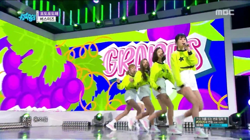 Busters - Grapes @ Music Core 180616