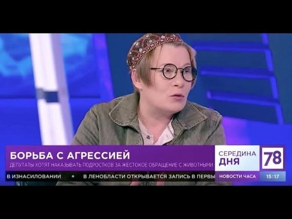 Новый закон о животных. На ТВ канале 78, 14. 01. 19.