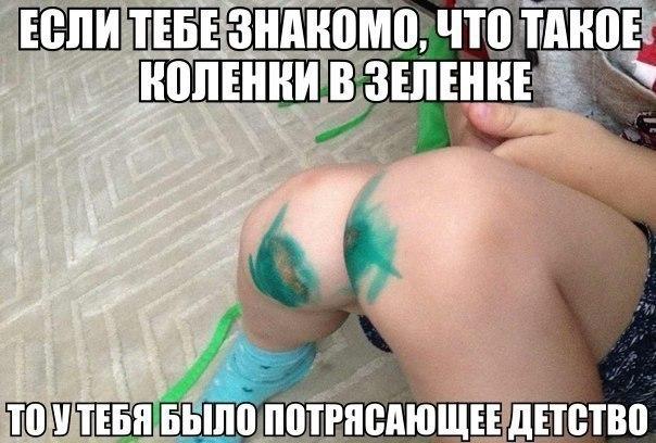 http://cs409128.vk.me/v409128014/27a1/n7vr7CKGRQg.jpg