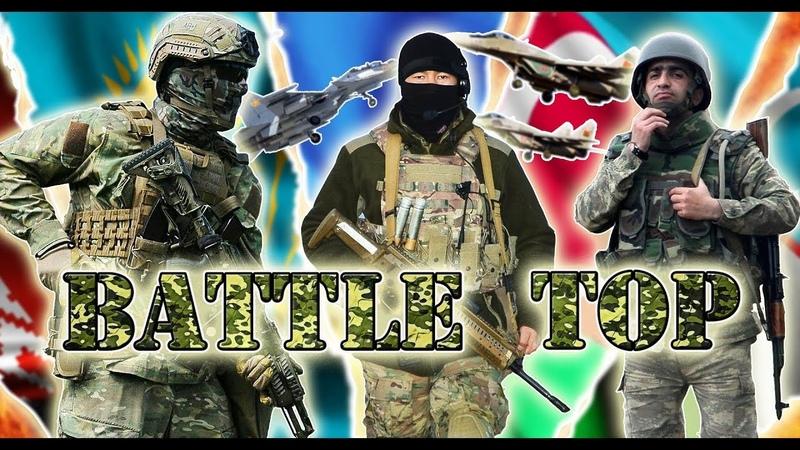 5 СИЛЬНЕЙШИХ АРМИЙ СНГ [✪] Kazakhstan Army Збройні сили України Ordu Azərbaycan