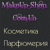 Makeup-Shop.Com.Ua