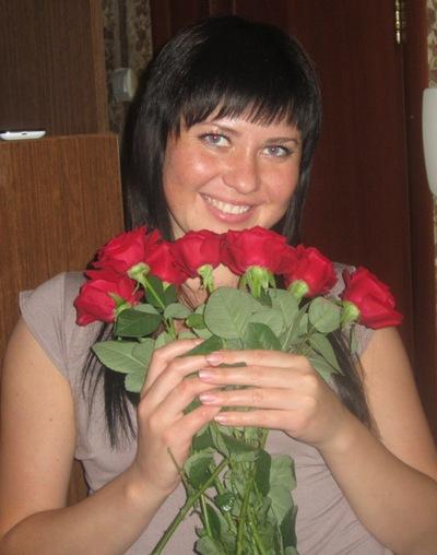 Татьяна Балкаева, 19 февраля 1987, Пермь, id131875689