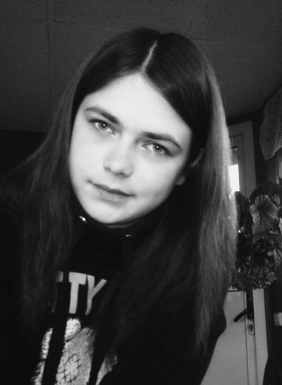 Екатерина Никулина, 8 сентября , Санкт-Петербург, id130502345