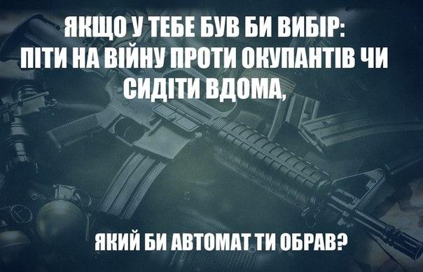 Российские оккупанты захватили и обесточили военное подразделение в Уютном,- Минобороны - Цензор.НЕТ 2758