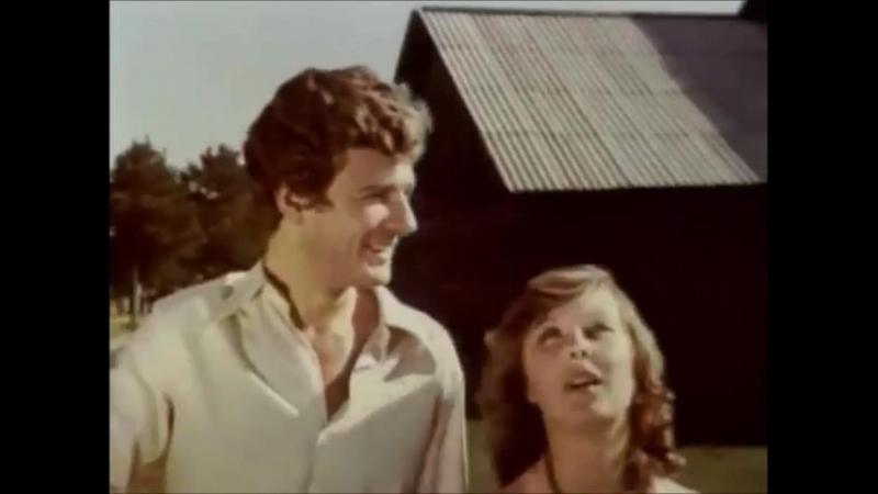 «И это всё о нём» (1977) – тема любви