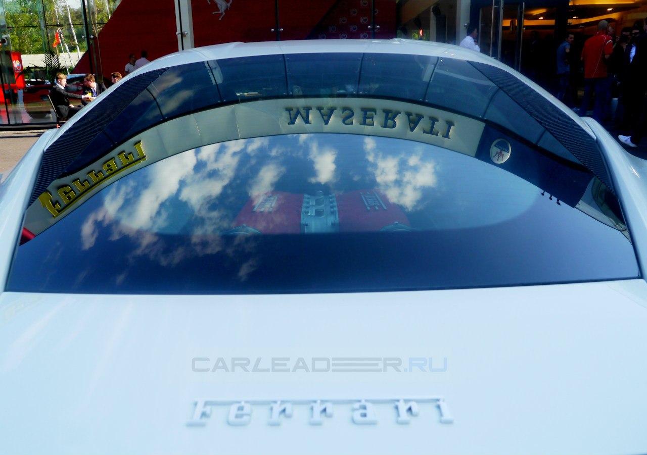 Ferrari и Maserati - это на века.