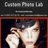 Фотошкола Custom Photo Lab Москва