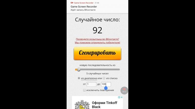 ВКонтакте_20180716214422.mp4