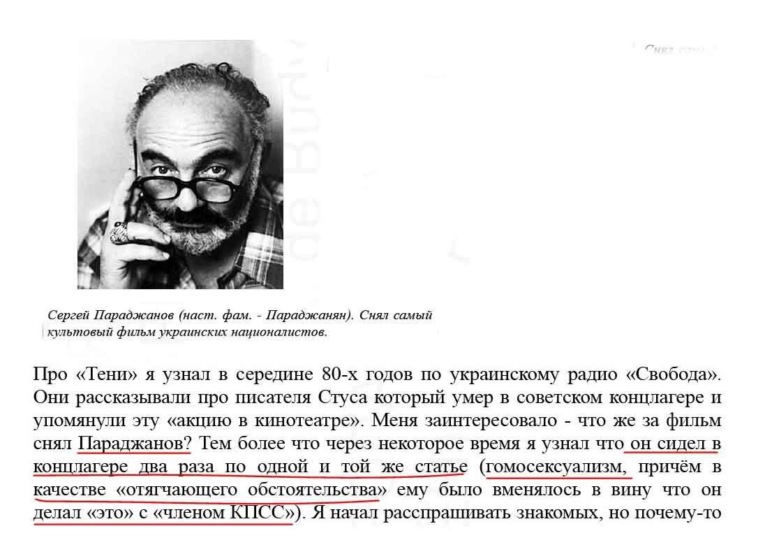 В Уголовном кодексе УССР была статья которая отлично регулировала своеволие