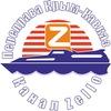 Канал Zello Переправа Крым-Кавказ
