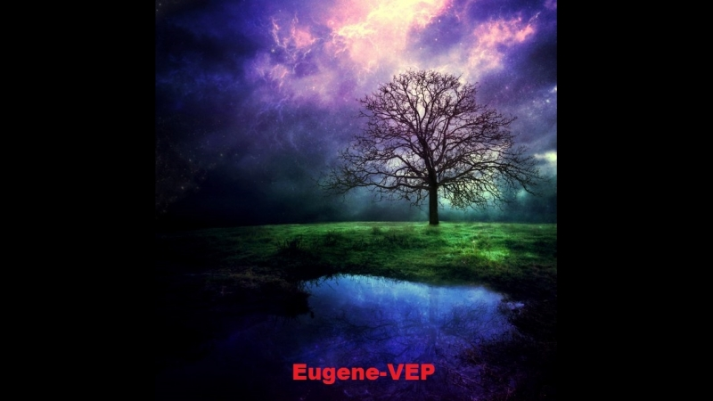 Eugene-ВЕП