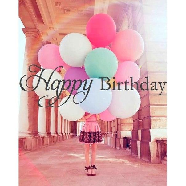 Поздравляем nata13 с Днём рождения! - Страница 5 JuaLCu4TYYc
