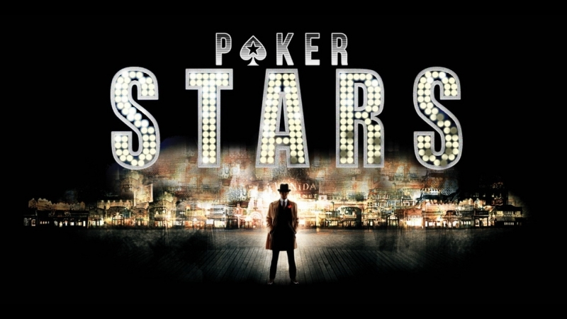 Катаем Воскресники на Poker Stars! Тащим финалку баунти по 16.50$!