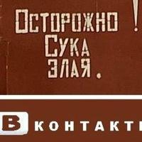 Юра Запороже, 2 января 1997, Тверь, id217116309