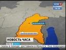 Спасатели доставили в Иркутск 16-летнюю пострадавшую туристку из Московской области