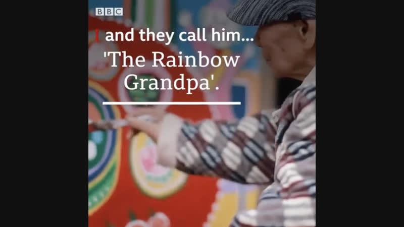 Этот дедушка защитил свою деревню... раскрасив ее🎨