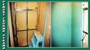 Ремонт в Туалете в Хрущевке Своими Руками-2 часть.Каркас из профиля и обшивка гипсокартоном.