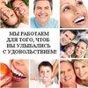 """""""Сызранская стоматологическая поликлиника"""""""
