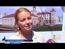 Первый камень будущего реабилитационного центра для детей «Серебряный ручей» заложила Ольга Будина
