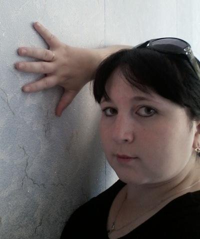 Иришка Лаврентьева, 4 июня 1986, Аксубаево, id110424379