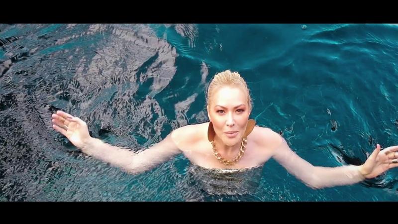 Aylin Coşkun - Yok Artık (Official Video)